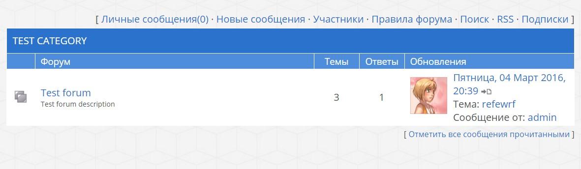 биржа фриланса, для сайтов uCoz, DLE, 1С-Битрикс